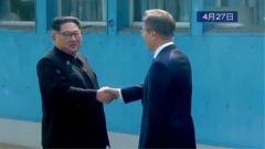朝韩商定9月在平壤举行首脑会晤
