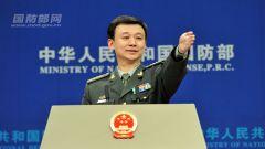 """吴谦就美方签署""""2019财年国防授权法案""""发表谈话"""