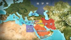 李绍先:美国欲通过极限施压逼迫伊朗谈判