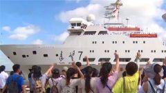 远望7号测量船首次开赴印度洋