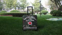 新型食品饮水检测箱将装备部队试用