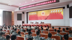 陆军:锻造基层文化尖兵 传播新时代强军正能量