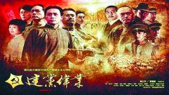 国防教育电影放映队百里矿区巡回放映红色电影