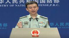 国防部:俄方参会领导人尚未确定