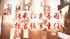 """传承红色经典:八路军为何必须发动""""百团大战""""?"""