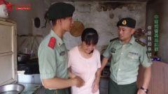 亲姐姐刚出生就被送走 28年后武警战士千里寻亲