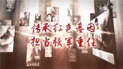 重温红色经典:电影《大决战》 难以复制的战争巨片