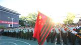 向武警部队旗告别。