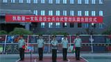 9月7日上午,武警北京总队天安门地区支队组织2018年退伍老兵向武警部队旗告别仪式。