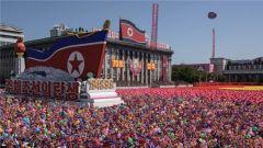 朝鲜举行国庆70周年阅兵式