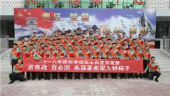 新疆阿克苏军分区:200余名退役老兵踏上返乡路