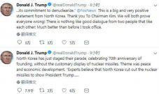 """特朗普""""点赞""""朝鲜阅兵未展示核导弹"""