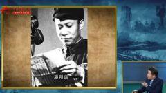 滇军主力 国民党军184师海城起义始末