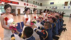 温馨!空军某场站为机务一线官兵举行集体婚礼