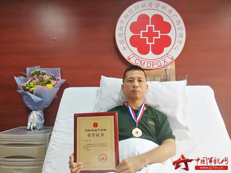 1.图为捐献完造血干细胞的吕栋