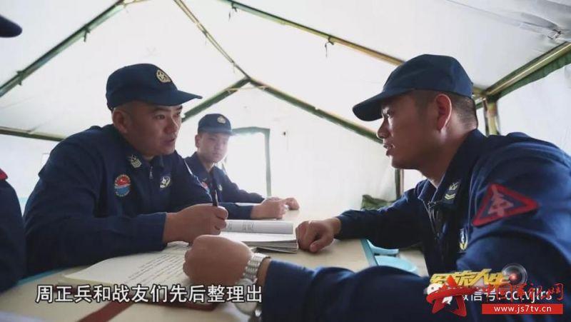 http://files.js7tv.cn/www/images/2018-09/13/1536843227981410_big.jpg