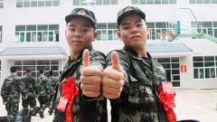 """广西崇左:武警 """"双胞胎""""新兵入营共圆军旅梦"""