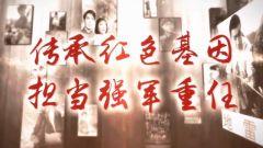 """【传承红色基因】王成:""""为了胜利,向我开炮!"""""""
