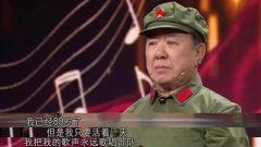 80岁的老文艺战士,一句话戳中泪点!