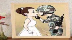 此生愿做你最温柔的妻