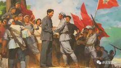 红军游击战十六字诀是如何形成的?