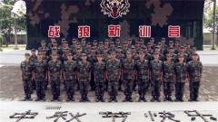 【中秋节】来自战狼新训营的祝福