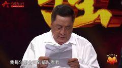李向群父亲含泪读信:没有一天爸爸不想你