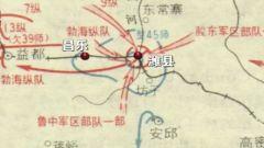 解放军城市攻坚战的代表作之潍县战役