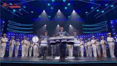 海军军乐团:用节奏敲出新时代海军风采