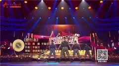 中国军人:不畏艰险 逆向前行的钢铁战士