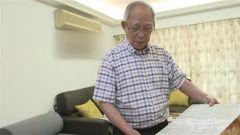 80高龄书法家提笔写下《吉祥澳门》庆国庆