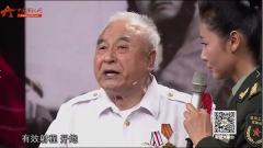 """老英雄讲述空中""""拼刺刀"""":歼6近距离击落F104C"""