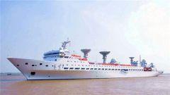 """首航印度洋 """"远望""""7号船精准测控"""