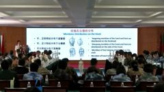 13国军医代表齐聚青岛学习中医诊疗技术