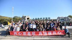 武警辽宁总队组织百名优秀基层官兵携家属疗养