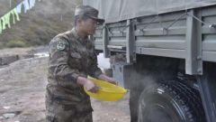 西藏军区某工化旅爆破应急分队赴灾区