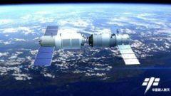 全国载人航天标准化技术委员会成立