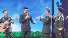 《军营大舞台》 20181013 我爱唱军歌