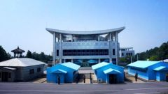 关注《板门店宣言》落实 韩朝军事会谈聚焦协议落实