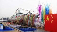 专家:055大驱全球领跑 各种舰载武器领先