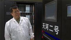 院士廖湘科:争做自主创新领域的领跑者