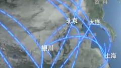 一段视频带你了解40颗北斗导航卫星