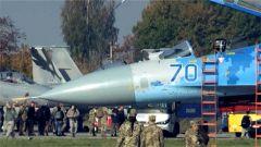 乌克兰一战机坠毁  两名飞行员遇难