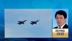 军事专家:北约将乌克兰作为一线阵地向俄施压