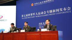 解放军代表团备战参赛武汉军运会进展情况