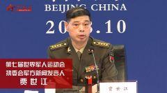 贾世江:解放军体育代表团决不沾染兴奋剂