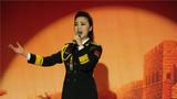 女声独唱:《您是我的幸福是我的荣光》《幸福中国一起走》