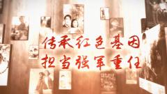 重温红色经典:回望邓小平在百色的峥嵘岁月
