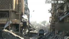 """叙媒:""""国际联盟""""空袭致62名平民死亡"""