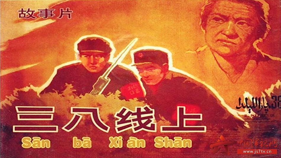 抗美援朝,是20世纪50年代初爆发的朝鲜战争的一部分,指中国人民志愿军参战的阶段,也包括中国人民支援朝鲜人民抗击美国侵略的群众性运动。   1950年7月10日,中国人民反对美国侵略台湾朝鲜运动委员会成立,抗美援朝运动自此开始。10月,中国人民志愿军赴朝作战,拉开了抗美援朝战争的序幕。在抗美援朝战争中,志愿军得到了中国全国人民和全军官兵的全力支持。1951年,党中央决定将两水洞战斗的1950年10月25日,定为抗美援朝纪念日。1953年7月,双方签订《朝鲜停战协定》,从此抗美援朝胜利结束。1958